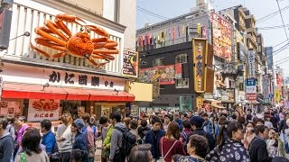 Japan 2015 Vacation Part 1 : Osaka - Hiroshima - Miyajima