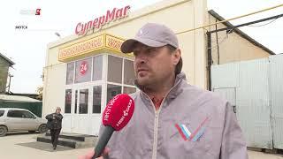 Активисты ОНФ проверили предприятия Якутска