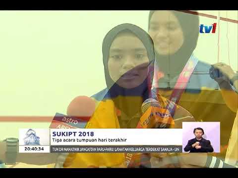 SUKIPT 2018 - UPM JUARA KESELRUHAN [10 FEB 2018]