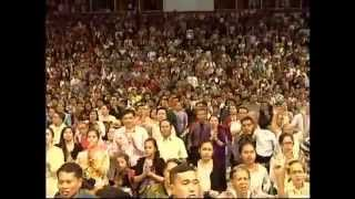 Every Praise: Feb 22 UPC General Conference 2015