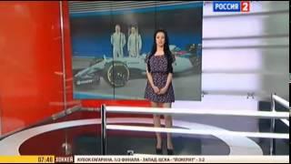 Противостояние Алексей Попов vs  Наталья Фабричнова