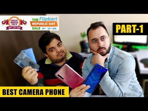 Flipkart Republic Day Sale | Amazon Great India Sale | बचके रहना गलत Device से | Best Camera Phone