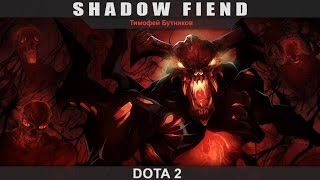 Dota 2 - Shadow fiend