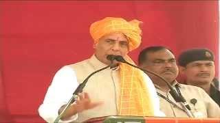 Shri Rajnath Singh speech at Solapur, Maharashtra: 09.10.2014