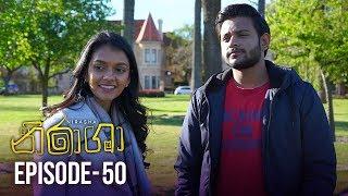 Nirasha | Episode 50 | සතියේ දිනවල රාත්රී 08.30 ට - (2019-02-12) | ITN Thumbnail