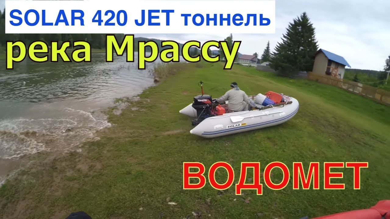 Объявления о продаже лодок, гидроциклов, катеров и надувных лодок бу и новых в новокузнецке на avito.