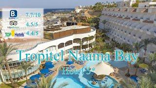 Tropitel Naama Bay 5 Египет Шарм Эль Шейх Обзор отеля 2019