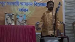 recitation Amader Choto Nadi 1