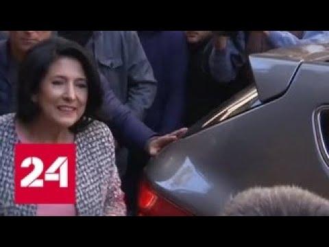 В Грузии пройдет инаугурация нового президента страны