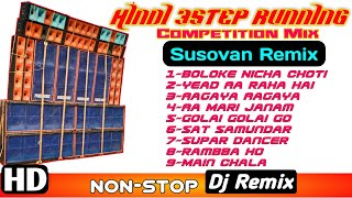 DJ SUSOVAN REMIX 2021//Hindi 3step Running Compitition Mix// RSS PRESENT🙉🙉
