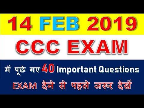 File paper pdf ccc question