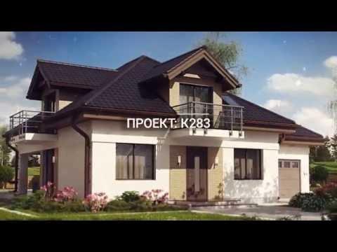 Каркасные дома  ТОП 12 проектов загородных домов для комфортной жизни!