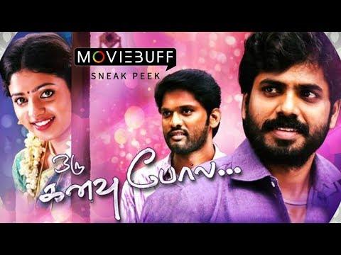Oru Kanavu Pola - Moviebuff Sneak Peek | Amala Rose, MA Ramakrishnan