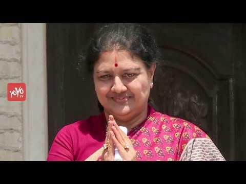 జైల్లో ఉన్న శశికళకి ఓ పనిమనిషి సేవలు | Sasikala Latest News | Aiadmk | Selvamani | YOYO TV Channel