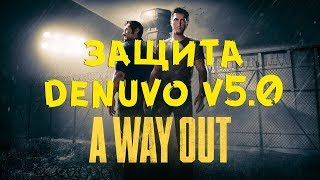 A Way Out под защитой DENUVO v5.0!Ждем релиза Far Cry 5!