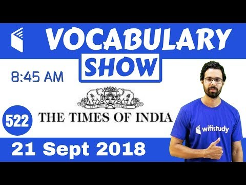8:45 AM - The Times of India Vocabulary with Tricks (21 Sept, 2018) | Day #522