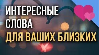💕Днем Святого Валентина💕 14 Февраля - Прикольное Поздравление С Днем Святого Валентина 14 Февраля!