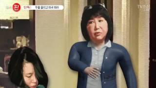 """""""무서운 이모 최순실""""…장시호 무릎 꿇리고 따귀까지"""