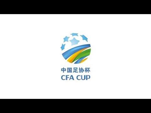 2017 CFA CUP - Shenzhen JiaZhaoye 0-1 Hebei HX Xingfu