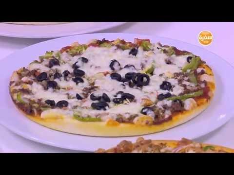 صورة  طريقة عمل البيتزا بيتزا مشكلة   نجلاء الشرشابي طريقة عمل البيتزا من يوتيوب