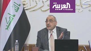 عبد المهدي مهدد بسحب الثقة