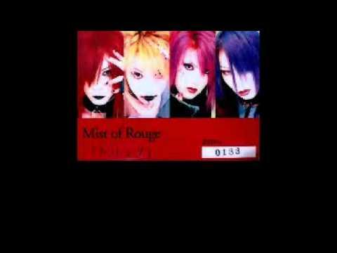 Mist of Rouge   霧曲集