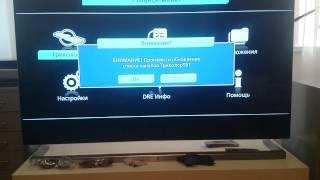 Нет сигнала GS 8306(Когда надпись нет сигнала на телевизоре со спутниковым приёмником GS 8306., 2015-05-24T20:58:13.000Z)