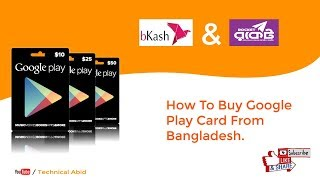 How To Buy Google Play Card From Bangladesh Just 1 Minute