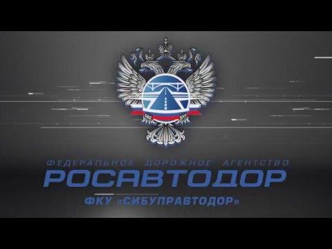 Восточный обход Новосибирска