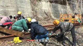 飛騨市 「旧神岡鉄道」 ~第3回レールマウンテンに乗って♪枕木交換会~