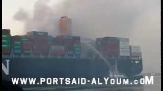 Fire on a hanjin vessel in Suez canal - port said 01/05/2015