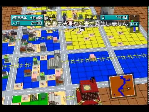 SimCity 64 - Gameplay Sample with Partial English Translation (64DD/Hardware)