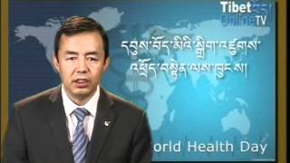 Kalon Dr. Tsering Wangchuk message on World Health Day