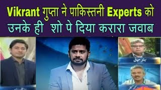 Vikrant Gupta Best Reply To Pakistani Experts on India Pakistan Bilateral Series