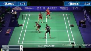 SF China Open SSP 2016 - Lee So Hee Chang Ye Na vs Luo Ying Luo Yu [WD]