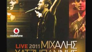 Mixalis Xatzigiannis Anapoda LIVE CD 2011 HQ