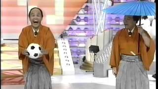 ノブ&フッキー「染之助・染太郎」のものまね