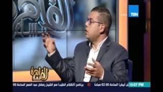 مساء القاهرة يناقش تصريحات المسئولين زلة لسان أم  ماذا؟  - 14 مارس