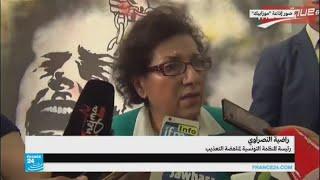 الناشطة التونسية راضية النصراوي تدخل إضرابا عن الطعام..لماذا؟