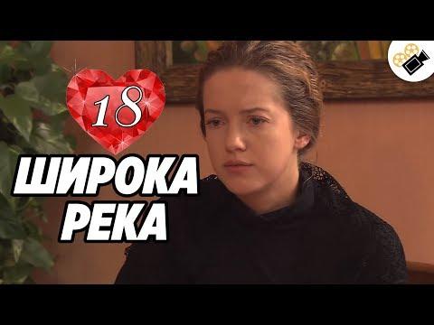 Мелодрама «Крепoстнaя 2» (2019) 11-18 серия из 24 HD