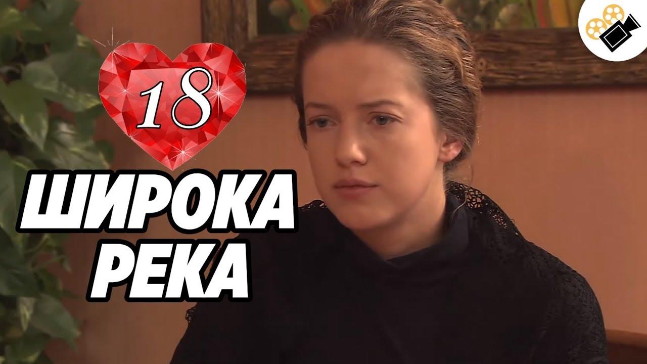 кино hd российские сериалы