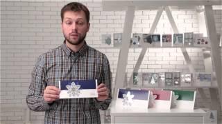 Открытка к Новому году премиум класса(Новогодняя серия открыток премиум класса. Лучшие печатные технологии, европейский картон, офсетная печать,..., 2015-11-10T11:01:40.000Z)