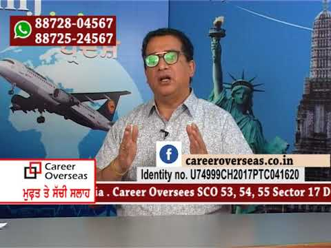 Government Approved Visa Immigration Consultants In India | Careeroverseas