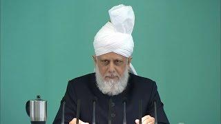 English Translation: Friday Sermon August 28, 2015 - Islam Ahmadiyya