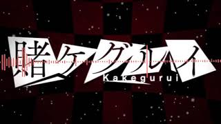 Audio Spectrum _Opening Kakegurui Live Action Full