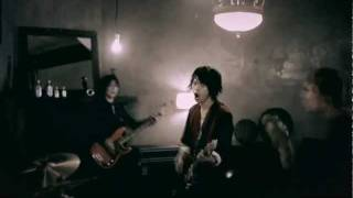 NICO Touches the Walls - バイシクル