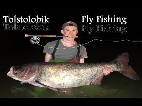 рыбалка даль украинский
