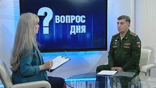 ВОПРОС ДНЯ (Олег Пагельс, 24 марта 2020)