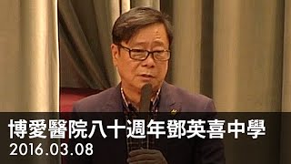 2016.03.08 黃毓民:青年人要珍惜生命,留住有用之身