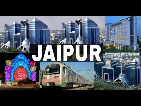 Jaipur City || 2021 || View & Facts || Rajasthan || City Tour || Debdut YouTube